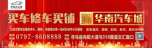 华南国际汽车城,1座汽车城,1个新中心