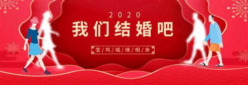 城緣(yuan)