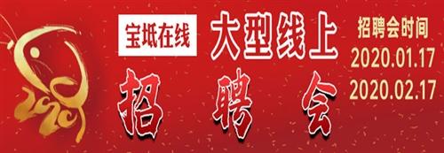 年貨(huo)街(jie)