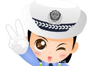 龙南交通安全微发布