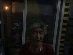 天鹅湖小区老太太找不到回家的路