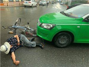 海珂发生车祸