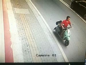 【寻车启事】长征宾馆?#38498;?#33559;轩茶庄被人骑着一辆摩托车。