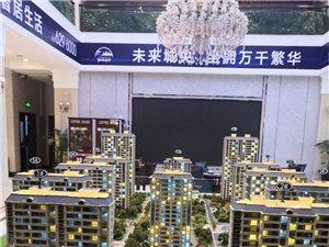 易苑国际二期领袖蓝岸住宅招聘销售人员30名