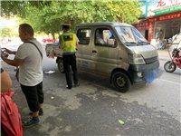 花興(xing)路紅綠燈處一輛自行車與小貨車擦掛(gua)