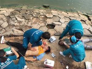 滑县一家五口游西湖,两人溺亡