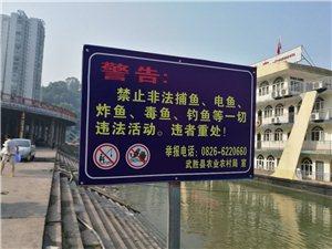 滨江路错误指示牌