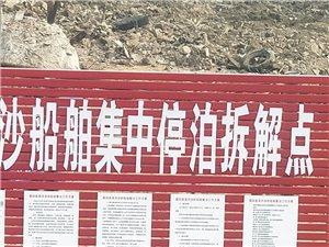 周集镇干部李某欺压百姓。