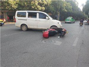 行车注意安全