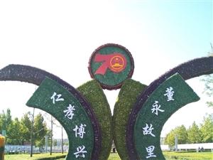 博兴行政中心也有一个大花篮