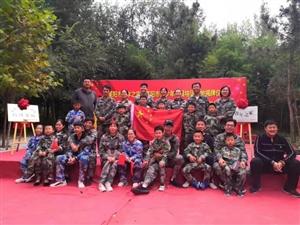 莱阳少年拓展培训基地,孩子们的军旅之家!