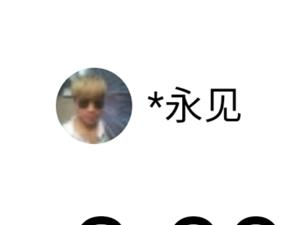 �W�j�_子