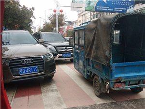 小车不去车位