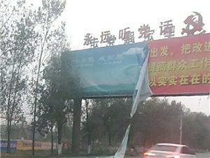 广告布掉落过往司机注意避让