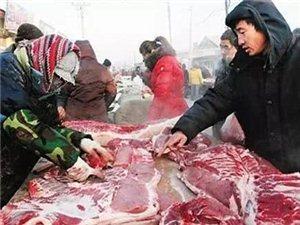 假牛肉是怎么做出来的