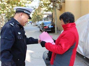 莱阳交警走进社区,开展亲民志愿活动。