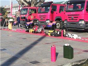 """莱阳市""""119""""消防安全宣传月启动仪式"""