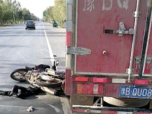 乡村路口发生交通事故
