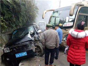 永丰镇交通事故