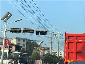 工业园红绿灯
