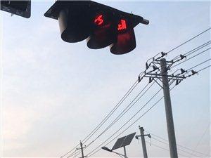 红绿灯??故障