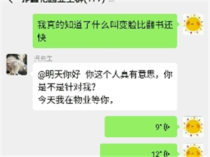 ��d集��砹��牛逼的物�I公司!!!