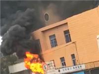 乌山车站旁边着火了
