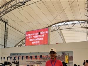 """�菲绞卸�泳�f���⒓印�2019江西上�第三�萌�清山'�垴Y汽�杯'���H冬泳邀��"""""""
