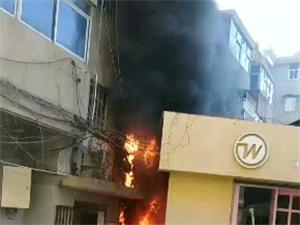 外�┕�寓大自然快捷�e�^�上失火。