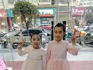 汉中市西乡县儿童钢琴音乐会