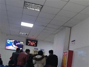惠水县人民医院服务太差了