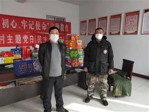 �R西村民自�l捐款捐物抗疫情