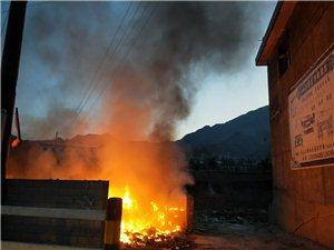 垃圾堆焚烧影响生意和健康