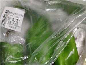 发国难财小超市卖菜价格疯涨