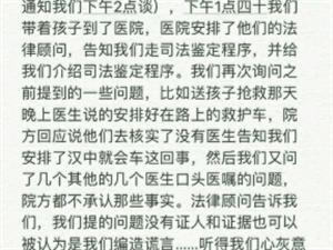 宁强县妇幼保健院领导太忙了
