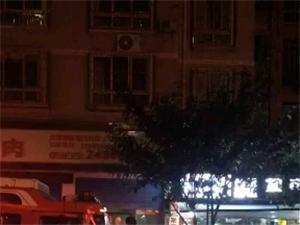 """金源三街书香世家""""草原清汤黄牛肉""""火锅店失火"""