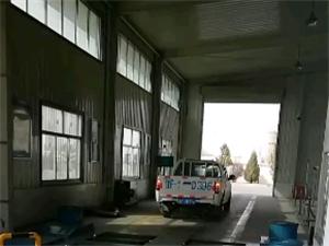 百利机动车检测站工作人员的不文明行为