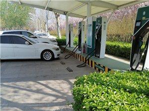 电动车充电桩位置被占用