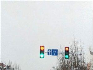 红绿灯该怎么走?