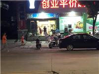 叶林大道中段坑洼不平