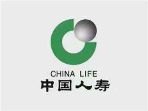 中国人寿金沙网站公司澳门金沙网站筹备主管