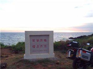 寻夕(2)