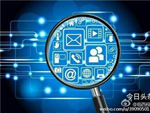 河北省人民政府授权省网信办负责互联网信息内容管理与监督执法