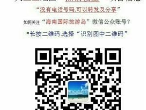 大三��地�^�徜N�潜P信息以及生活服��