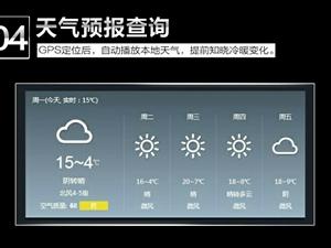 安培多功能行车记录仪江苏总代理