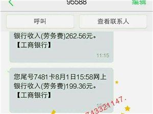 京东挂机软件!微信A743321147-免费日入500