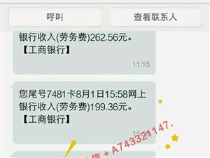 京东全自动挂机软件!微信A743321147-免费日入500