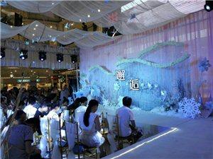 澳门太阳城平台甜蜜蜜高端婚礼秀在文峰成功举办!