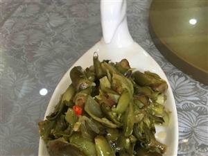 张家川在线热烈祝贺鼎火锅一周年店庆。