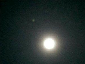 今夜的月亮??真的很�A!